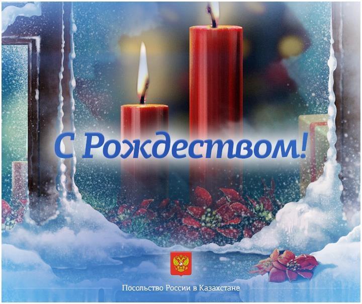 Поздравление путина с рождеством
